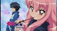 Zero no Tsukaima Princesses no Rondo Episode 7