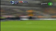 Уулвърхамптън - Манчестър Сити 0:3
