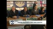 Ройтерс: Надеждите на избирателите са свързани с кмета на София Бойко Борисов