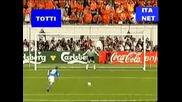 Totti - Duzpata Sre6u Holandiq