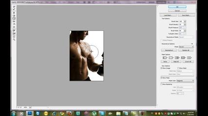Как да направите мускули с Photoshop