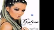 Галена - Харесвам те