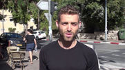 Israel: Jerusalem residents react to PM Netanyahu's 'BS' corruption charges