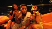 Wale - No Hands (feat. Roscoe Dash and Wale) (Оfficial video)