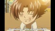 [sfs] History's Strongest Disciple Kenichi - 41 [dvd 720x480 x264 Aac][bg]