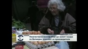 Производители предупреждават за внос на некачествени яйца за Великден