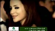 Marwan Khouru~~ya Rab Feat Carole Samaha бг.превод