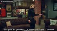 Песента на живота- еп.3-2 рус.субт.