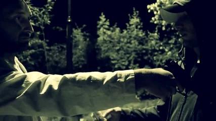 Джиджи Биджи - Обирът