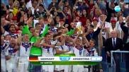 Германия е световен шампион по футбол след победа над Аржентина с 1:0