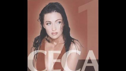 Ceca - Zaboravi - (Audio 2003)