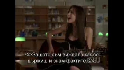 One Tree Hill - Cry