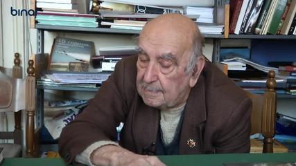 Царският офицер Никола Рухчев разказва за войската ни след идването на Комунизма - Радио Бинар