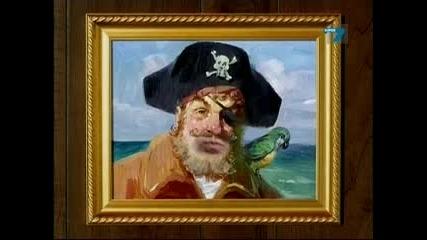 Sponge Bob - Сезон 2 Епизод 6 - Бг Аудио Цял Епизод
