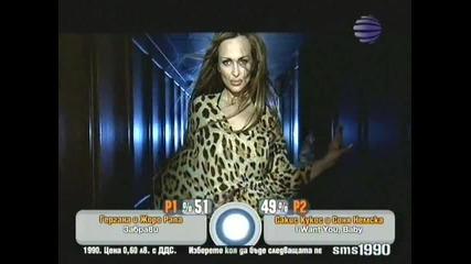 Глория и Луна - Кръговрат / Ne ostavljaj me