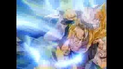 Dbz Goku Vs Vegeta - Trailer