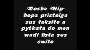 Фарз & Хип - Хопа - Пичката От Твоя Клас + Техт