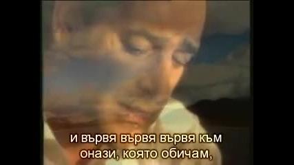 Vasilis Karras - Kai Pao Pao с превод