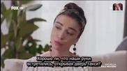 Сезонът на черешите - еп.59 (rus subs - Kiraz mevsimi 2014-2015)