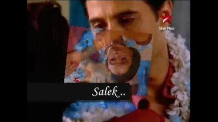Админ: Salek :*