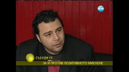 Еленко в Събуди се 2013