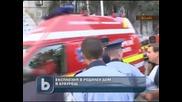 4 бебета загинаха при пожар в родилен дом в Румъния