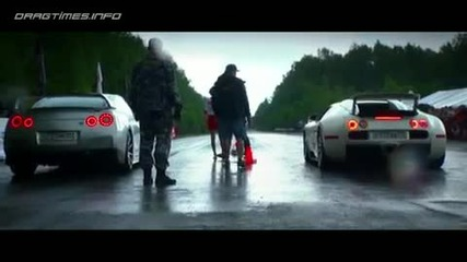 Bugatti - The best car of the world !