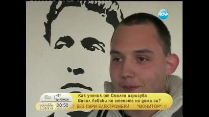 Ученик нарисува Васил Левски на стената в дома си