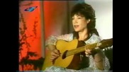 Мария Нейкова - Двама