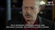 Османски шамар - еп.3 (rus subs - Osmanlı tokadı 2013)