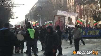 Феновете на Левски потеглиха към Герена