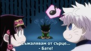 Hunter x Hunter 2011 Episode 147 Bg Sub
