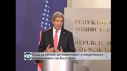 САЩ са готови да инвестират в енергийната диверсификация на България