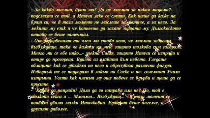 Naruhina приключения +18 my fik 3 - та част {qoi}