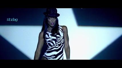 Световна премиера!!! Kelly Rowland - Down For Whatever ( Официално видео )+ itunes audio + превод