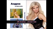 Top 10 Български поп - фолк песни (чалга) 2010