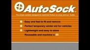 Autosock - Поколение Полиестерни Вериги За Сняг