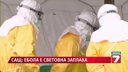 Ебола излиза извън контрол
