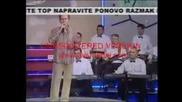 Kemal Malovcic 2007 - Trag od Burme (hq)
