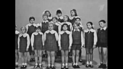 Большой Детский Хор СССР - В траве сидел кузнечик