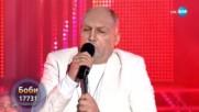 Боби Турбото като Данчо Караджов -
