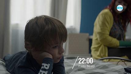 """""""Пътят на честта"""" от 22.00 ч. на 20 ноември по NOVA"""