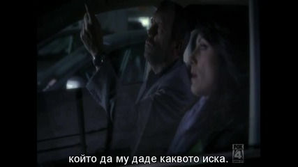 House M. D. Сезон 6, Епизод 13 ( Бг Субтитри ) - [7]