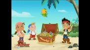 Джейк и пиратите от Невърленд : Скрий скривалището - Епизод по Disney Junior Chanel
