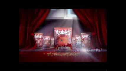 Kubeti Ketchup - Вярваш или не