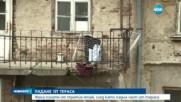 Тераса се срути в центъра на София, жена пострада