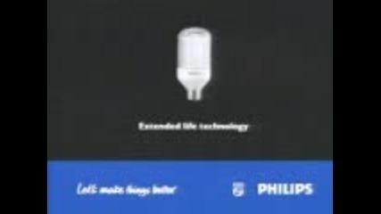 Домино - Яка Реклама На Philips