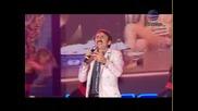 Преслава и Милко - За да те забравя - Годишни Награди на Планета 2009