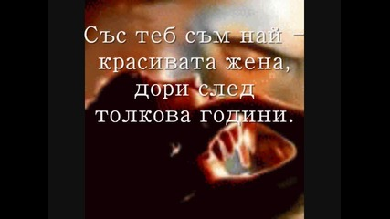 В огледалото на твоите очи