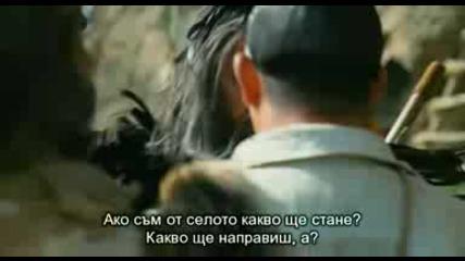 Любимите ми моменти от филма A.r.o.g
